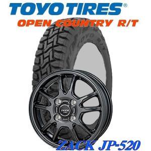 軽トラ、軽バン145/80R12 TOYO/OPEN COUNTRY R/T 12x4.00B PCD:100 ZACK JP-520/ザック JP-520|tiremart24