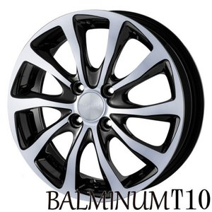 155/65R14 数量限定特価 送料4本\1080( 地域限定)BRIDGESTONE NEXTRY &BALMINUM T10/バルミナ T10 14x4.5J tiremart24 02