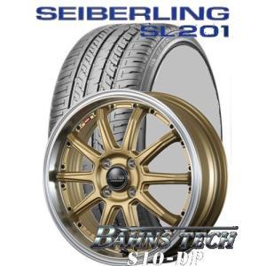ハスラーなど165/50R16 SEIBERLING SL201/セイバーリング SL201 &16X5.0J 4/100 Bahns Tech S10-DP/バーンズテック S10-DP g|tiremart24