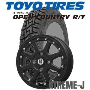 ハスラー/キャスト アクティバ 165/60R15(4本セット)TOYO/OPEN COUNTRY R/T&XTREME-J /エクストリームJ  15x4.5J|tiremart24