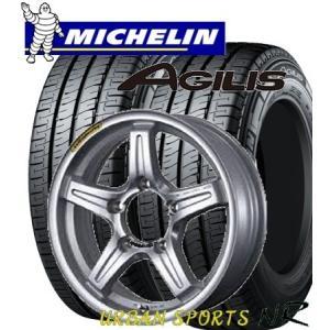 ハイエース【アルミ付タイヤ4本セット】 195/80R15  MICHELIN/AGILIS URBAN SPORTS NRt 15X6.0J 6/139.7 tiremart24