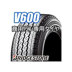ハイエース/キャラバン 195/80R15LT 107/105L BRIDGESTONE ブリヂストン V600 tiremart24