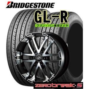 200系ハイエース215/65R16 BRIDGESTONE GL-R & 16x6.5J 6/139.7 zerobreak S tiremart24
