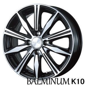 軽自動車N-BOX/ハスラー【アルミ単品4本価格】BALMINUM K10/バルミナ K10  15X4.5J 4穴 PCD:100|tiremart24