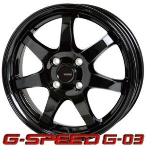 軽自動車N-BOX/ハスラー【アルミ単品4本価格】G.speed G-03/ジースピード G-03 15X4.5J 4穴 PCD:100|tiremart24