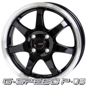軽自動車N-BOX/ハスラー【アルミ単品4本価格】G.speed P-03/ジースピード P-03 15X4.5J 4穴 PCD:100|tiremart24