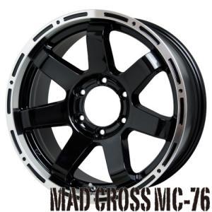 200系ハイエース【アルミ単品4本価格】:MAD CROSS MC76/マッドクロス MC76 15X6.0J 6穴 PCD:139.7 BKL tiremart24