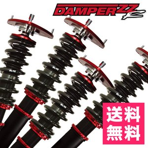 BLITZ ブリッツ車高調 ZZ-Rダンパー 品番:92348 スズキ アルトターボRS(ALTO TURBO RS) 15/03〜 HA36S 【沖縄・離島発送不可】|tiremax