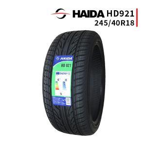 245/40R18 新品サマータイヤ HAIDA HD921
