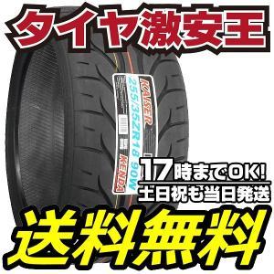 ケンダ KENDA KR-20A 255/35R18 新品サマータイヤ