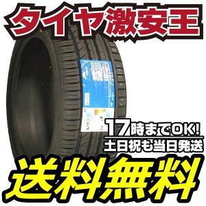 235/40R18 新品サマータイヤ KINFOREST KF550