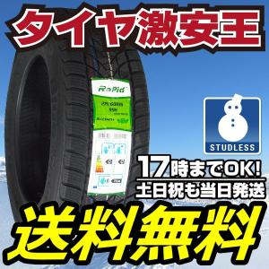 215/60R16 2017年製 新品スタッドレスタイヤ R...