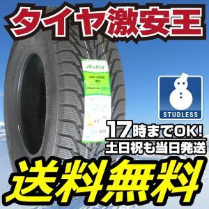 265/70R16 2017年製 新品スタッドレスタイヤ R...