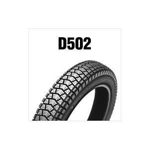 ダンロップ スノータイヤ D502 2.25-17 4PR WT|tireoukoku