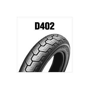ハーレー用 D402 MU85B16 M/C 77H (WWW) ワイドホワイトウォール TL ダンロップ リア|tireoukoku