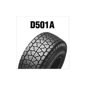 ダンロップ スノータイヤ D501A 3.50-10 2PR WT|tireoukoku