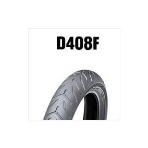 ハーレー用 D408F 130/80B17 65H(NW) ナローホワイトサイドウォール TL ダンロップ フロント|tireoukoku