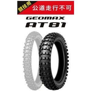 AT81 110/100-18 64M WT リア ダンロップ GEOMAX tireoukoku