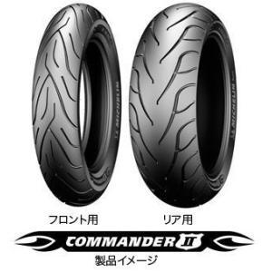 CommanderII MU85B16 M/C 77H TL/TT  ミシュラン コマンダー2 リア|tireoukoku