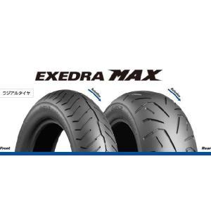 EXEDRA MAX リア用 240/55R16 86V TL ブリヂストン エクセドラ マックス |tireoukoku