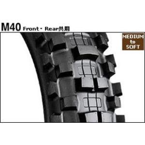 前後共用 BRIDGESTONE モトクロス用タイヤ M40 for 50cc 2.50-10 33J WT ブリヂストン|tireoukoku