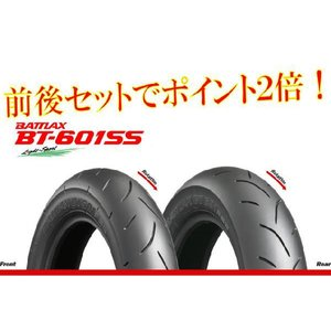 BT‐601SS 前後セット 100/90-12 (YCX) 120/80-12 (YCY)  ブリヂストン BRIDGESTONE BT601SS|tireoukoku