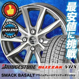 スタッドレスタイヤ ホイールセット 175/70R14 84Q ブリヂストン BLIZZAK VRX 4本セット SMACK BASALT 新品 tireprice