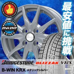 スタッドレスタイヤ ホイールセット 175/70R14 84Q ブリヂストン BLIZZAK VRX 4本セット B-WIN KRX 新品 tireprice