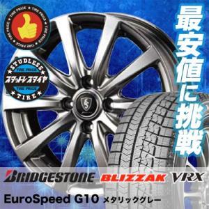 スタッドレスタイヤ ホイールセット 175/70R14 84Q ブリヂストン BLIZZAK VRX 4本セット Euro Speed G10 新品 tireprice