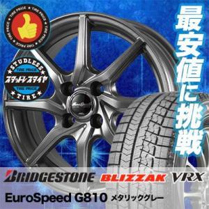 175/70R14 84Q ブリヂストン ブリザック VRX EuroSpeed G810 スタッドレスタイヤホイール4本セット tireprice