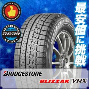 205/60R16 スタッドレスタイヤ単品 ブリヂストン(BRIDGESTONE) ブリザック(BLIZZAK) VRX  1本価格