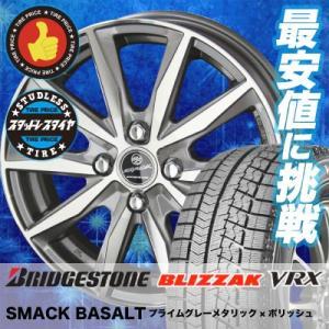スタッドレスタイヤ ホイールセット 175/60R14 79Q ブリヂストン BLIZZAK VRX 4本セット SMACK BASALT 新品 tireprice
