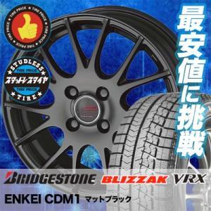 スタッドレスタイヤ ホイールセット 175/60R14 79Q ブリヂストン BLIZZAK VRX 4本セット ENKEI CREATIVE DIRECTION CDM1 新品 tireprice