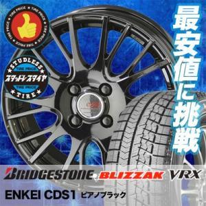 スタッドレスタイヤ ホイールセット 175/60R14 79Q ブリヂストン BLIZZAK VRX 4本セット ENKEI CREATIVE DIRECTION CDS1 新品 tireprice