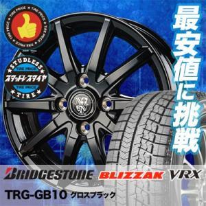 175/60R14 79Q ブリヂストン ブリザック VRX TRG-GB10 スタッドレスタイヤホイール4本セット tireprice
