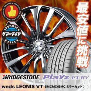 245/40R19 ブリヂストン プレイズ Playz PX-RV weds LEONIS レオニス  VT サマータイヤホイール4本セット|tireprice|01