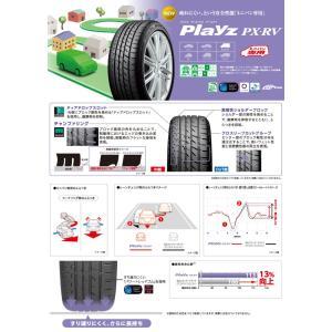 245/40R19 ブリヂストン プレイズ Playz PX-RV weds LEONIS レオニス  VT サマータイヤホイール4本セット|tireprice|02