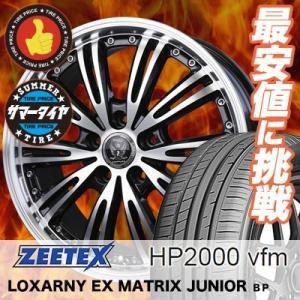 ファルケン サマータイヤ アゼニス 225/50R17 98Y XL タイヤホイール4本セット FK510 RMP 025F 7.0-17