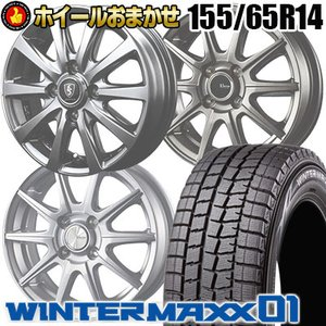 WINTER MAXX 01 155/65R14