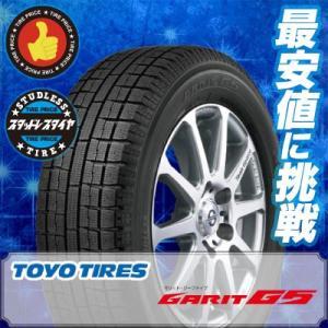 195/65R15 91Q トーヨー タイヤ ガリット G5 冬 スタッドレスタイヤ 単品 1本価格...