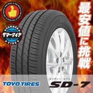 215/55R17 94V トーヨー タイヤ エスディーセブン SD-7 夏 サマータイヤ 単品 1...