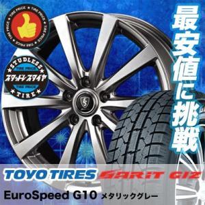 スタッドレスタイヤホイール4本セット 205/60R16 ト...