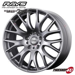 4本購入で送料無料 RAYS HOMURA 2X9G 22インチ 22x10.0J 5/150 +45 CAK スパークプレーテッドシルバー/リムエッジDMC 新品ホイール1本価格