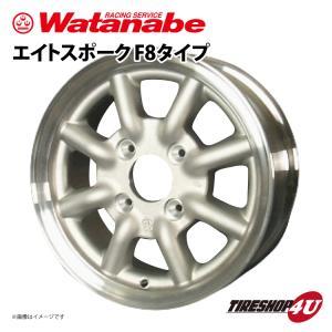 10インチ RSワタナベ エイトスポーク10×6.0J ET5.5 PCD選択有 カラー選択有 Type:A|tireshop4u