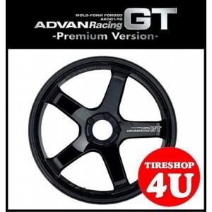 ADVAN Racing GT(アドバンレーシングGT) Premium Version 20×10.0J 5/114.3 +35グロスブラック&マシニングロゴ(プレミアムバージョン)|tireshop4u