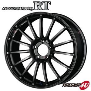 ADVAN Racing RT(アドバンレーシングRT) 17×7.0J 4/108 +26 HUB:65.1φDG(ダークガンメタリック) tireshop4u