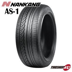2017年製 165/45R15 サマータイヤ ナンカン AS1 165/45-15 2017年製|tireshop4u