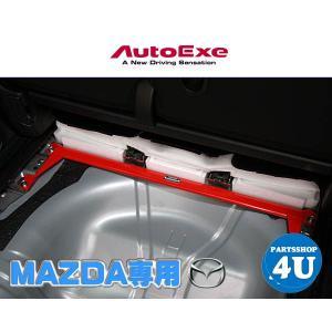 AutoExe【マツダ アクセラ 型式:BL/BK系 2WD車】オートエグゼ オートエクゼ|tireshop4u