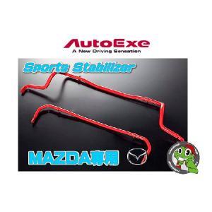 AutoExe【マツダ ロードスター 型式:NB8C/NB6C】オートエグゼ オートエクゼ|tireshop4u