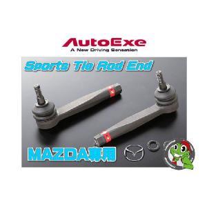 AutoExe【マツダ RX-8 型式:SE3P】オートエグゼ オートエクゼ|tireshop4u